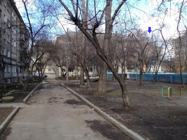 Address(es) on photo: Komsomolskaya street, 4Б, 6, 6А, 6Б, Yekaterinburg
