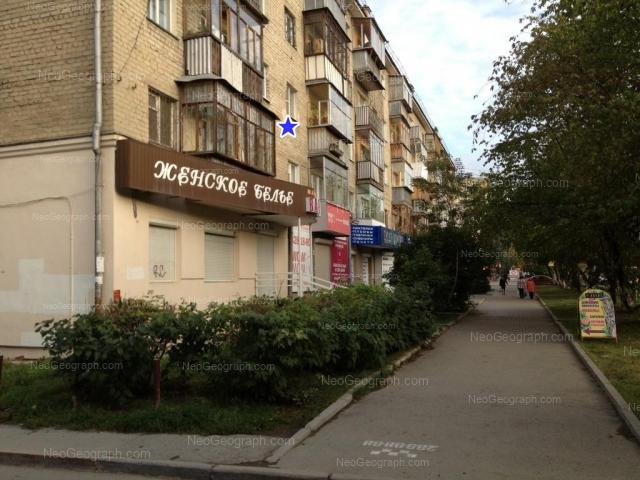 Address(es) on photo: Komsomolskaya street, 6, Yekaterinburg