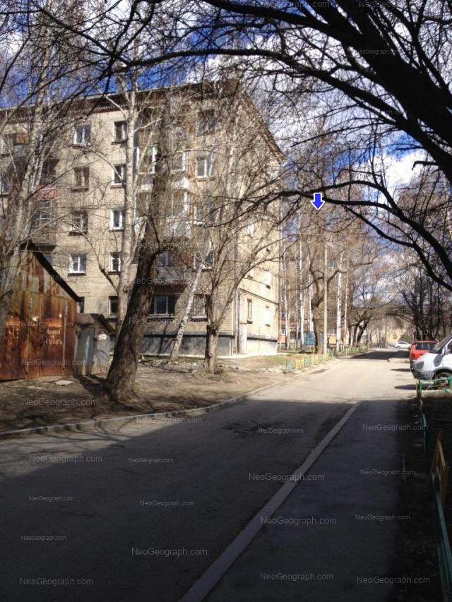 Address(es) on photo: Komsomolskaya street, 4Б, 6, 9, Yekaterinburg