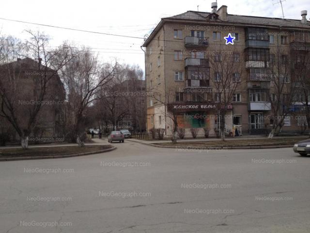 Address(es) on photo: Komsomolskaya street, 4Б, 6, 6А, Yekaterinburg