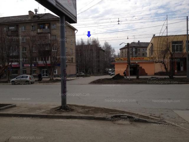 Адрес(а) на фотографии: Комсомольская улица, 4, 4А, 4Б, 6, Екатеринбург
