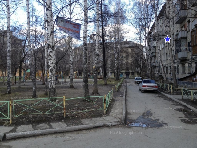 Адрес(а) на фотографии: Комсомольская улица, 4Б, 6, 6А, 8, Екатеринбург
