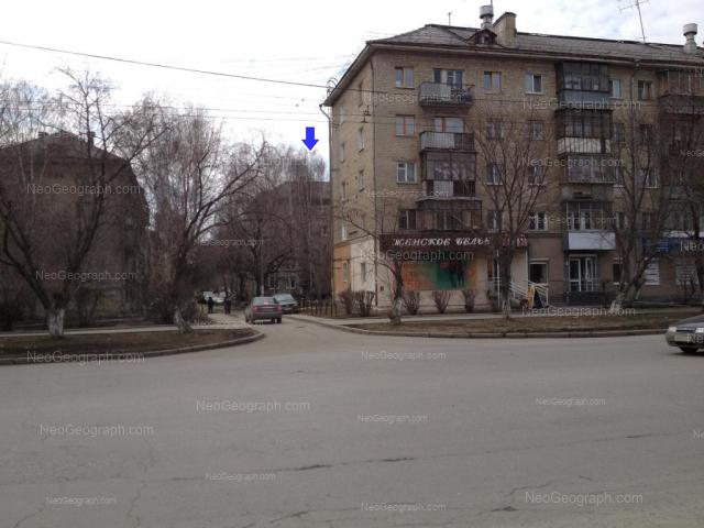 Адрес(а) на фотографии: Комсомольская улица, 4Б, 6, 6А, Екатеринбург
