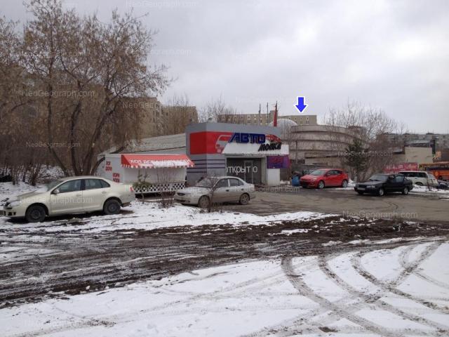 Адрес(а) на фотографии: улица Машинистов, 2, 2Г, 2Ж, 2д/1, Екатеринбург