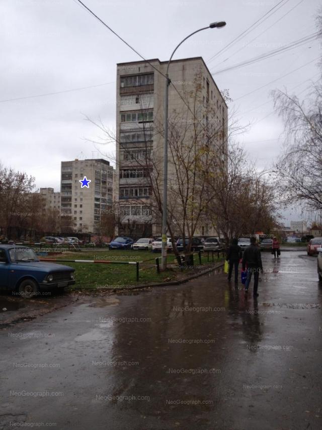 Адрес(а) на фотографии: улица Блюхера, 47А, 49, Екатеринбург