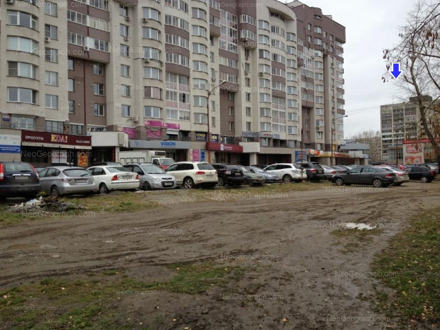 Адрес(а) на фотографии: улица Блюхера, 45, 49, Екатеринбург