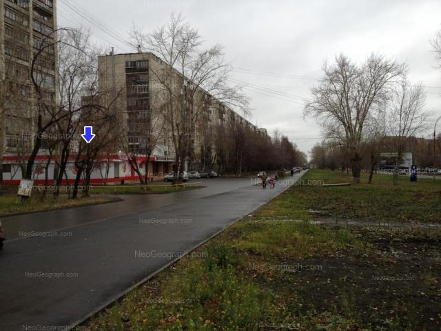 Адрес(а) на фотографии: улица Блюхера, 49, 51, Екатеринбург