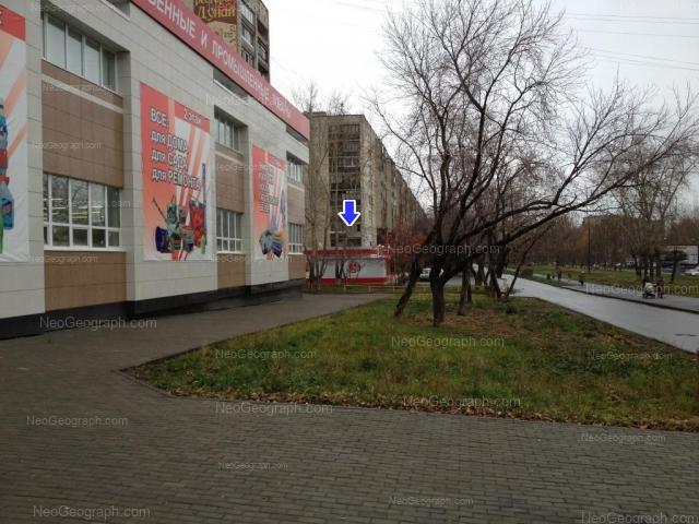 Адрес(а) на фотографии: улица Блюхера, 47, 49, 51, Екатеринбург