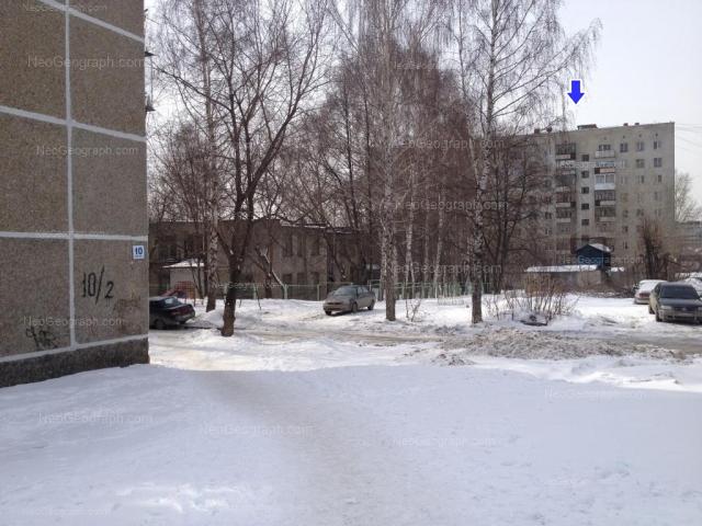 Адрес(а) на фотографии: Солнечная улица, 29, 29А, Екатеринбург