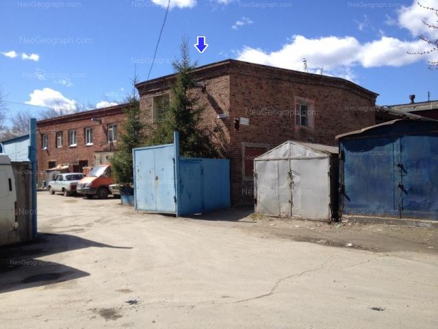 Адрес(а) на фотографии: улица Блюхера, 26А, Екатеринбург