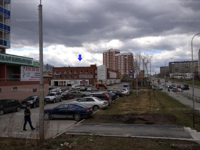 Адрес(а) на фотографии: улица Готвальда, 6/4, 12А, 15, Екатеринбург