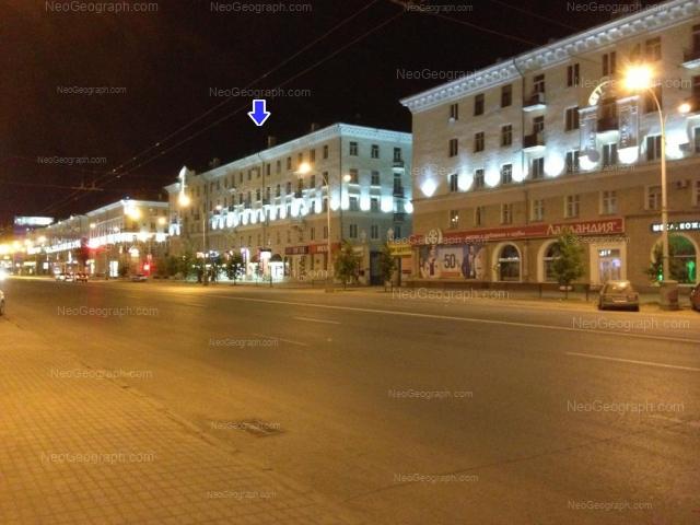 Address(es) on photo: Sverdlova street, 56, 58, 60, 62, Yekaterinburg
