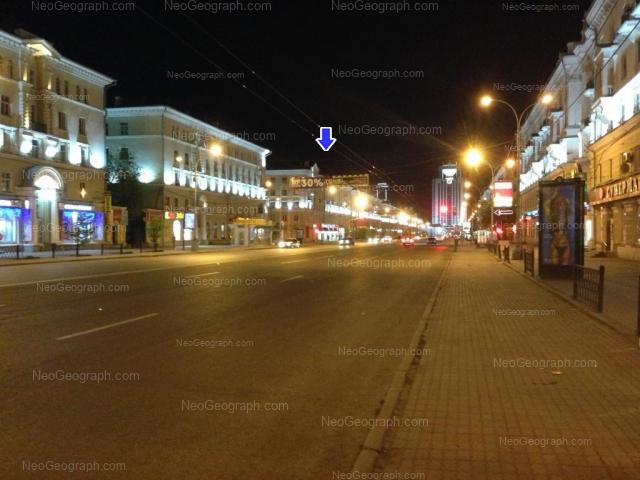 Address(es) on photo: Sverdlova street, 7, 27, 58, 60, 62, Yekaterinburg