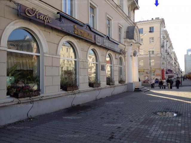 Address(es) on photo: Sverdlova street, 58, 60, Yekaterinburg