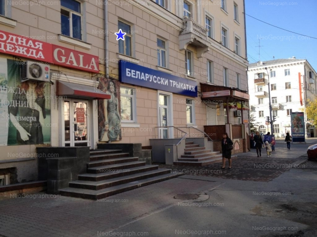 Address(es) on photo: Sverdlova street, 25, 58, Yekaterinburg