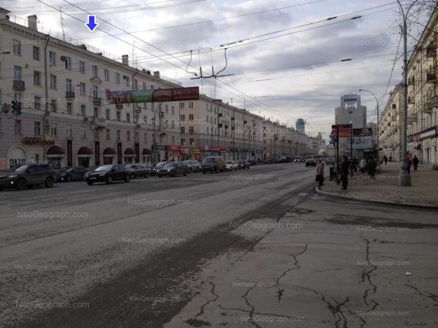 Address(es) on photo: Sverdlova street, 25, 56, 58, Yekaterinburg