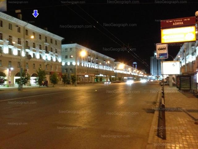 Address(es) on photo: Sverdlova street, 25, 34, 56, 58, Yekaterinburg