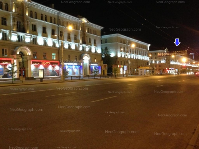Address(es) on photo: Sverdlova street, 58, 60, 62, Yekaterinburg