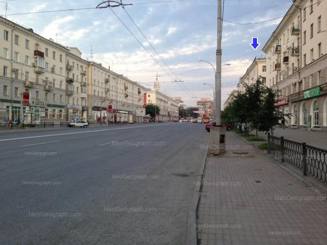 Address(es) on photo: Sverdlova street, 15, 25, 27, 56, 58, Yekaterinburg