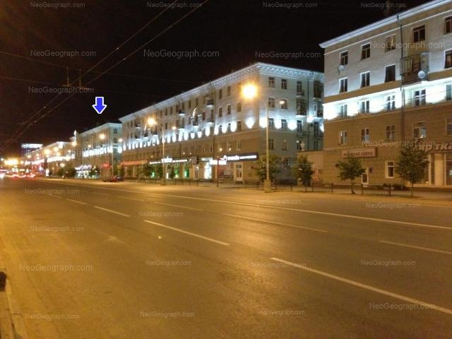 Address(es) on photo: Sverdlova street, 34, 56, 58, Yekaterinburg