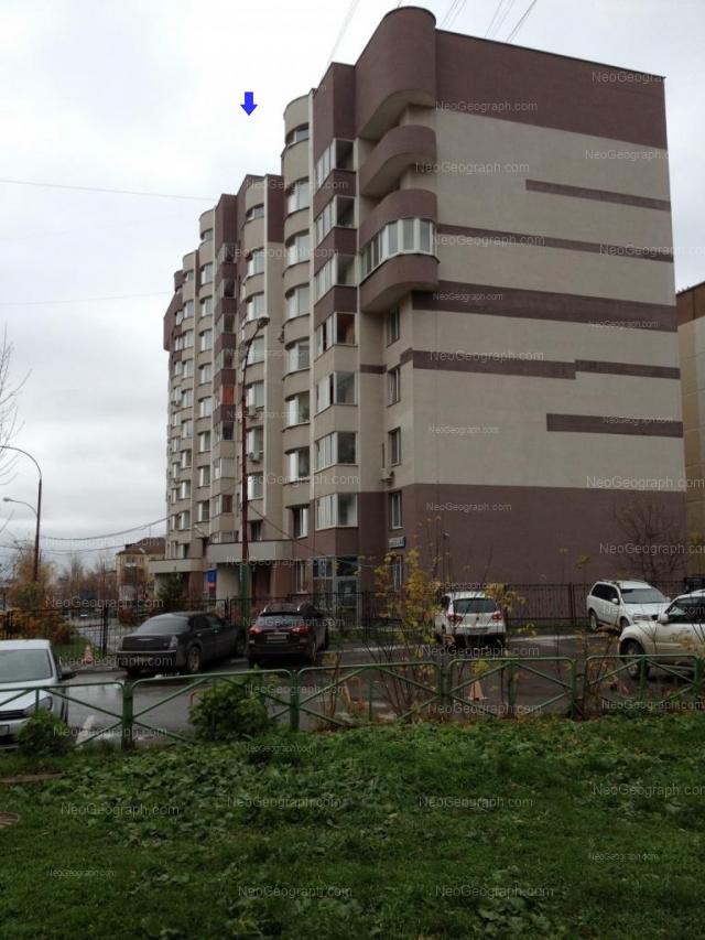 Адрес(а) на фотографии: улица Блюхера, 45, Екатеринбург