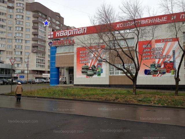 Адрес(а) на фотографии: улица Блюхера, 45, 47, Екатеринбург