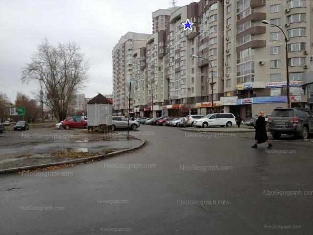 Адрес(а) на фотографии: улица Блюхера, 41, 45, Екатеринбург