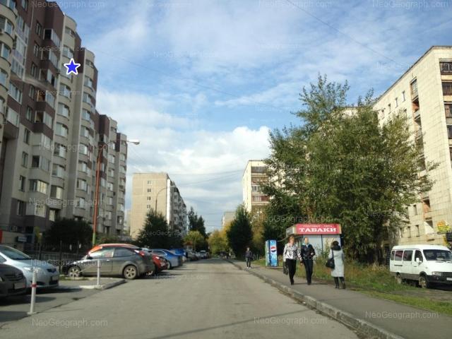 Адрес(а) на фотографии: улица Блюхера, 45, 47А, Екатеринбург