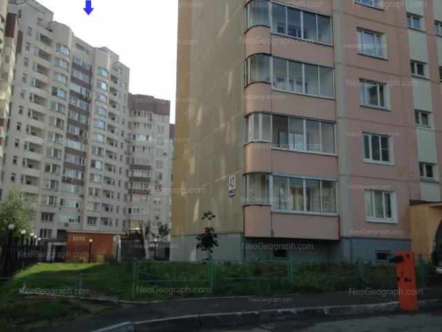 Адрес(а) на фотографии: улица Блюхера, 43, 45, Екатеринбург