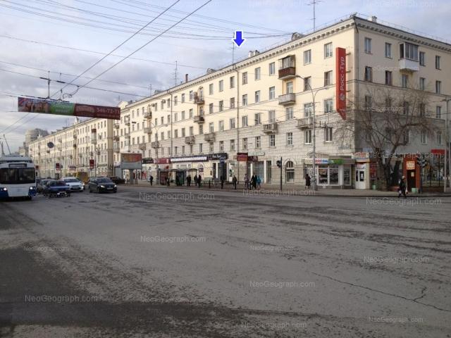 Адрес(а) на фотографии: улица Свердлова, 11, 15, 25, Екатеринбург
