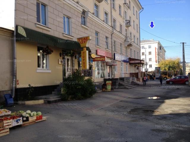 Адрес(а) на фотографии: улица Свердлова, 25, 58, Екатеринбург