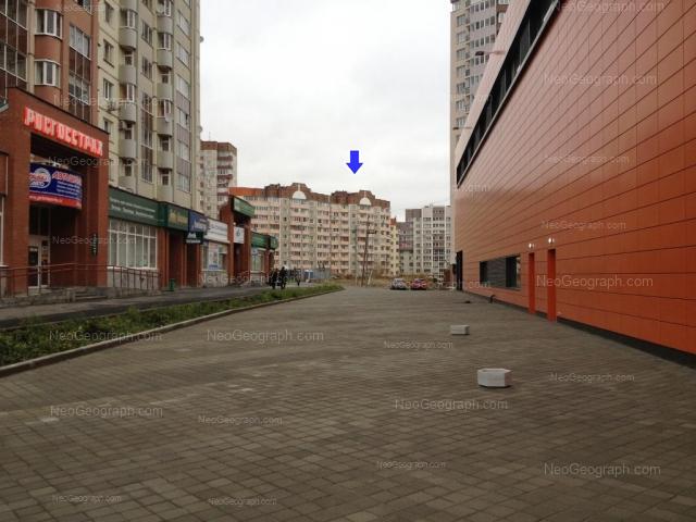 Адрес(а) на фотографии: улица Блюхера, 39, 43, Екатеринбург