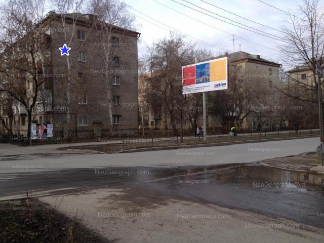 Адрес(а) на фотографии: улица Азина, 45, 47, 53, Екатеринбург