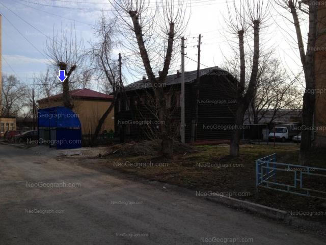 Адрес(а) на фотографии: улица Некрасова, 4, 6, Екатеринбург