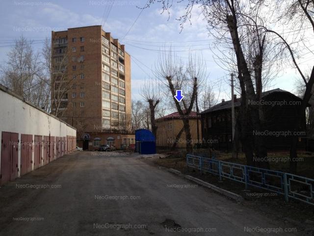 Адрес(а) на фотографии: улица Некрасова, 2, 4, 6, Екатеринбург