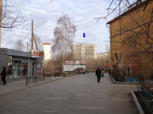 Адрес(а) на фотографии: Гражданская улица, 4, Екатеринбург