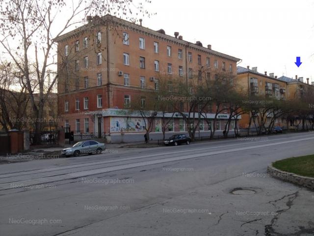 Address(es) on photo: Lunacharskogo street, 36, 38, 40, Yekaterinburg