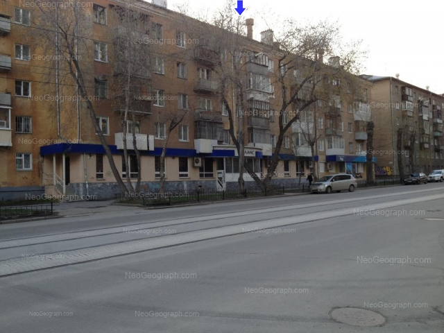 Address(es) on photo: Lunacharskogo street, 34, 36, Yekaterinburg