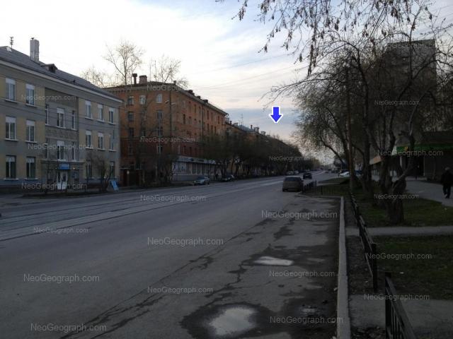 Address(es) on photo: Lunacharskogo street, 31, 36, 38, 40, 42, Yekaterinburg