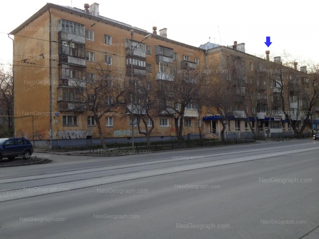 Address(es) on photo: Lunacharskogo street, 36, 38, Yekaterinburg