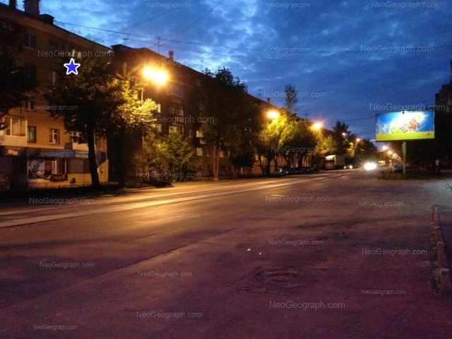 Address(es) on photo: Lunacharskogo street, 22, 34, 36, Yekaterinburg