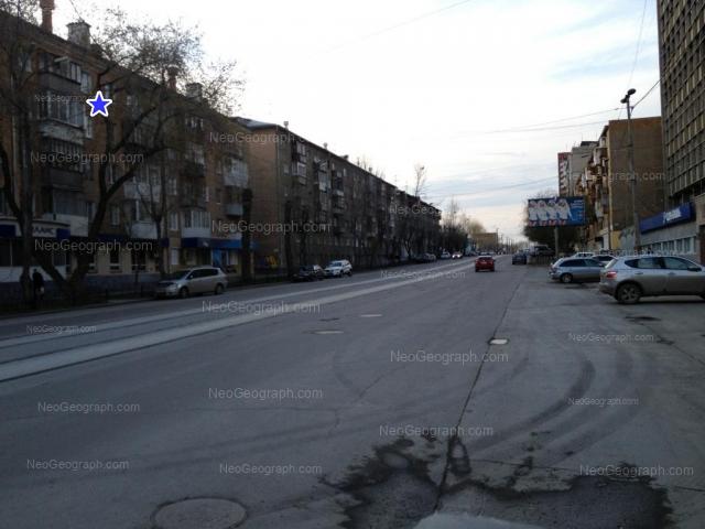 Address(es) on photo: Lunacharskogo street, 21, 34, 36, Yekaterinburg