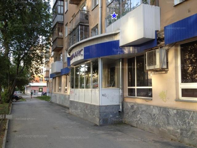 Address(es) on photo: Lunacharskogo street, 36, 40, Yekaterinburg