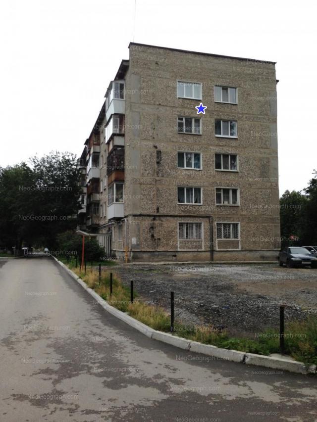 Address(es) on photo: Novatorov street, 17, Yekaterinburg