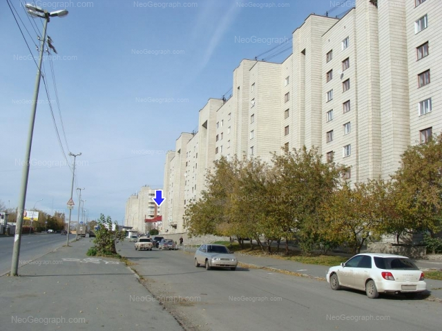 Адрес(а) на фотографии: улица Бебеля, 120, 124, 128, Екатеринбург