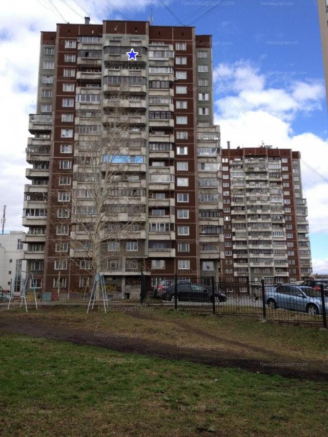 Адрес(а) на фотографии: Опалихинская улица, 22, 24, Екатеринбург
