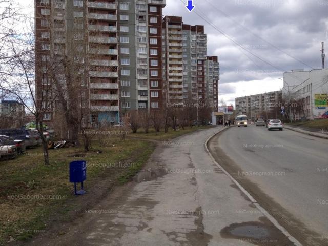Адрес(а) на фотографии: Опалихинская улица, 21, 22, 23, 24, Екатеринбург