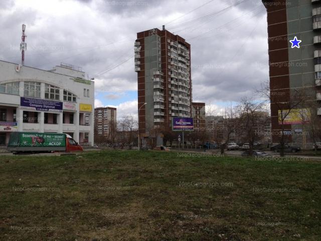 Адрес(а) на фотографии: Опалихинская улица, 22, 23, 24, 26, Екатеринбург