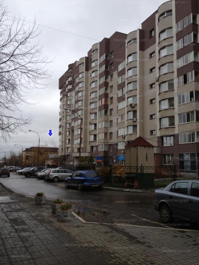 Адрес(а) на фотографии: улица Блюхера, 18, 45, Екатеринбург