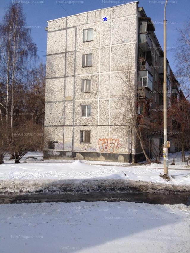 Адрес(а) на фотографии: Советская улица, 7/1, 9, Екатеринбург